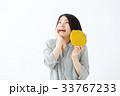 財布 若い女性 33767233