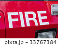 Close-up view of the word fire on a fire brigade 33767384
