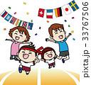 運動会 親子 ゴールのイラスト 33767506