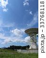 測地観測アンテナと筑波山 33768118