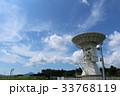測地観測アンテナと筑波山 33768119