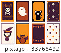 Collection of vector Halloween cards 33768492