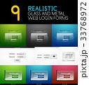 ログイン フォーム 形態のイラスト 33768972