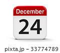 12月 十二月 師走のイラスト 33774789