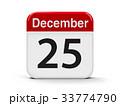 25th 25番目 12月のイラスト 33774790