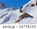 山岳 山脈 ウィンターの写真 33776133