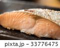 焼き魚 鮭 しゃけの写真 33776475