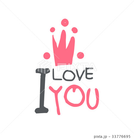 i love you logo template colorful hand drawnのイラスト素材