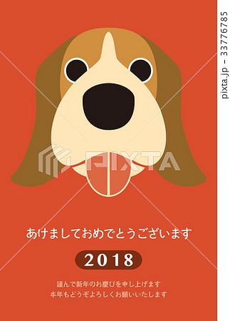 2018年賀状テンプレート_ビーグル_あけおめ_日本語添え書き_ver.Red