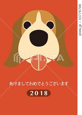 2018年賀状テンプレート_ビーグル_あけおめ_添え書き無し_ver.Red