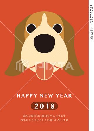 2018年賀状テンプレート_ビーグル_HNY_日本語添え書き_ver.Red
