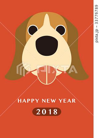 2018年賀状テンプレート_ビーグル_HNY_添え書き無し_ver.Red
