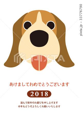2018年賀状テンプレート_ビーグル_あけおめ_日本語添え書き_ver.White