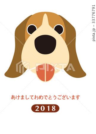 2018年賀状テンプレート_ビーグル_あけおめ_添え書き無し_ver.White