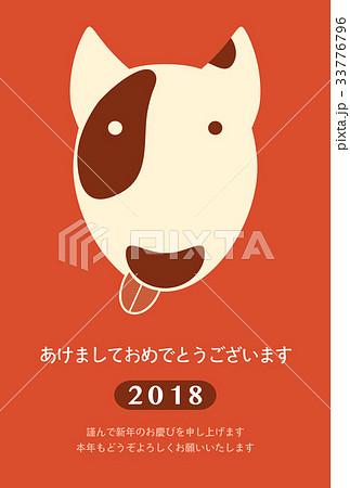 2018年賀状テンプレート_ブルテリア_あけおめ_日本語添え書き_ver.Red 33776796