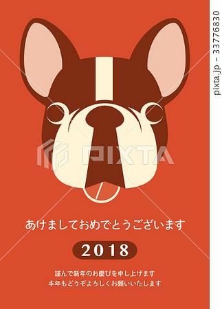 2018年賀状テンプレート_フレンチブルドッグ_あけおめ_日本語添え書き_ver.Red