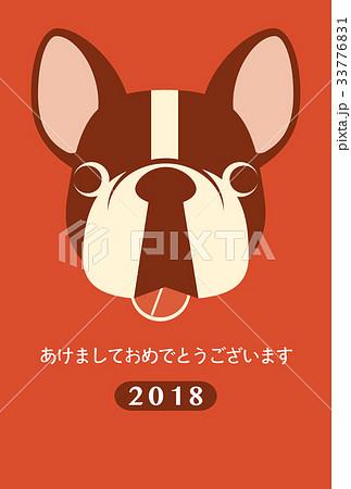 2018年賀状テンプレート_フレンチブルドッグ_あけおめ_添え書き無し_ver.Red
