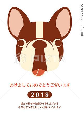 2018年賀状テンプレート_フレンチブルドッグ_あけおめ_日本語添え書き_ver.White