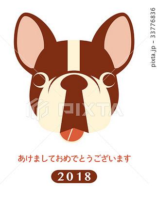 2018年賀状テンプレート_フレンチブルドッグ_あけおめ_添え書き無し _ver.White