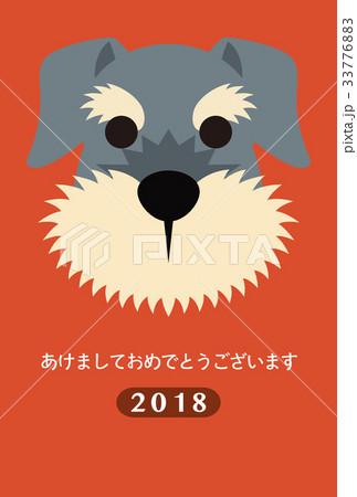 2018年賀状テンプレート_シュナウザー__あけおめ_添え書き無し_ver.Red