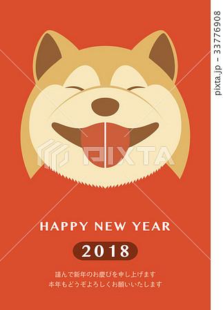 2018年賀状テンプレート_柴犬_HNY_日本語添え書き無し_ver.Red 33776908