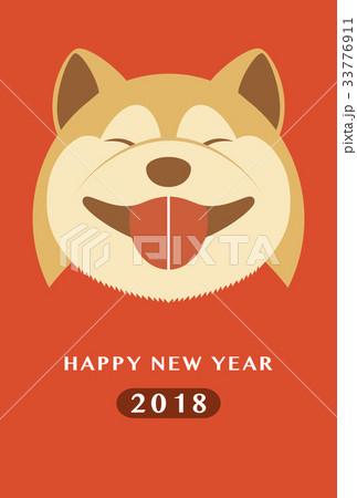 2018年賀状テンプレート_柴犬_HNY_添え書き無し_ver.Red 33776911