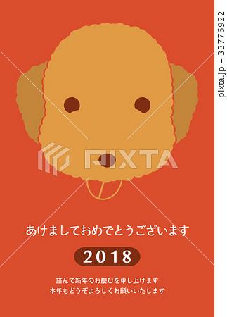 2018年賀状テンプレート_トイプードル_あけおめ_日本語添え書き_ver.Red