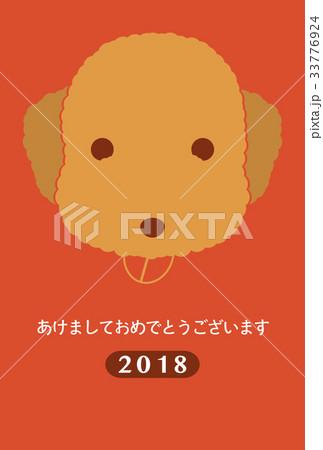 2018年賀状テンプレート_トイプードル_あけおめ_添え書き無し_ver.Red
