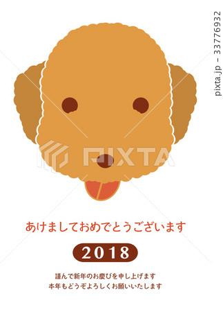 2018年賀状テンプレート_トイプードル_あけおめ_日本語添え書き_ver.White