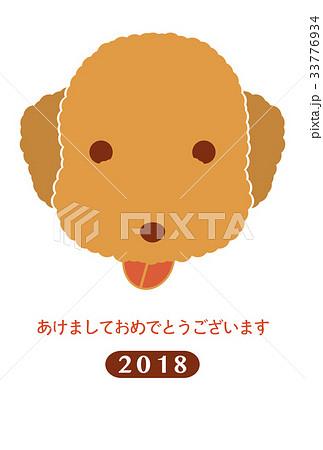 2018年賀状テンプレート_トイプードル_あけおめ_添え書き無し _ver.White