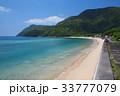 加計呂麻島 海 夏の写真 33777079