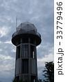 極軌道衛星受信アンテナ塔 33779496