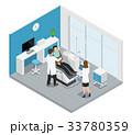 歯科 口腔病学 歯医者のイラスト 33780359