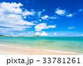 青空 沖縄県 エメラルドグリーンの写真 33781261