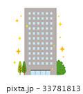 ビル マンション 新築 キラキラ 33781813