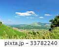 二重峠 豊後 熊本の写真 33782240
