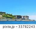 軍艦島 端島 廃墟の写真 33782243