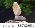 石 遊び バランスの写真 33782951