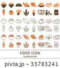 食品 アイコン セット 33783241