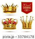 クラウン 冠 王冠のイラスト 33784178