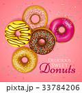 Realistic Donuts Illustration 33784206
