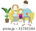家族 ソファ 笑顔のイラスト 33785384