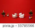 年賀素材 年賀 正月の写真 33785566