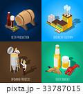 Isometric Beer 2x2 Concept 33787015