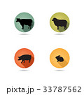 Farm animals silhouette sign set. Livestock icons 33787562