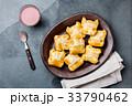 エンパナーダ 食 料理の写真 33790462
