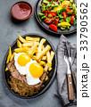 食 料理 食べ物の写真 33790562