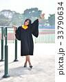 Asian cute women portrait graduation. 33790634