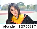 Asian cute women portrait graduation. 33790637