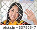 Asian cute women portrait graduation. 33790647